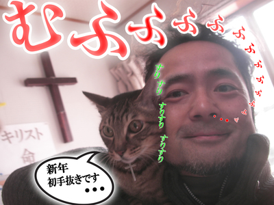 20180106 新年初手抜き.jpg