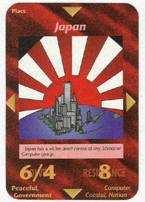 Japanカード2.png